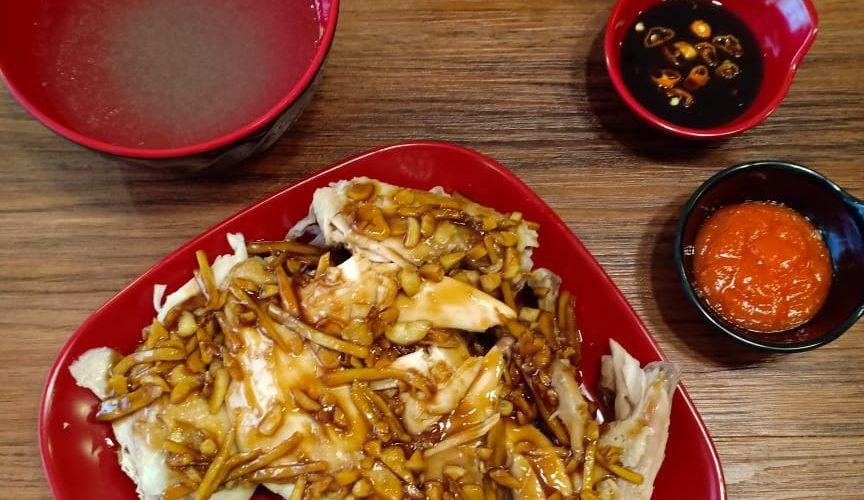 Ayam Rebus Mudah dan Sehat - Ayam Rebus Mudah dan Sehat